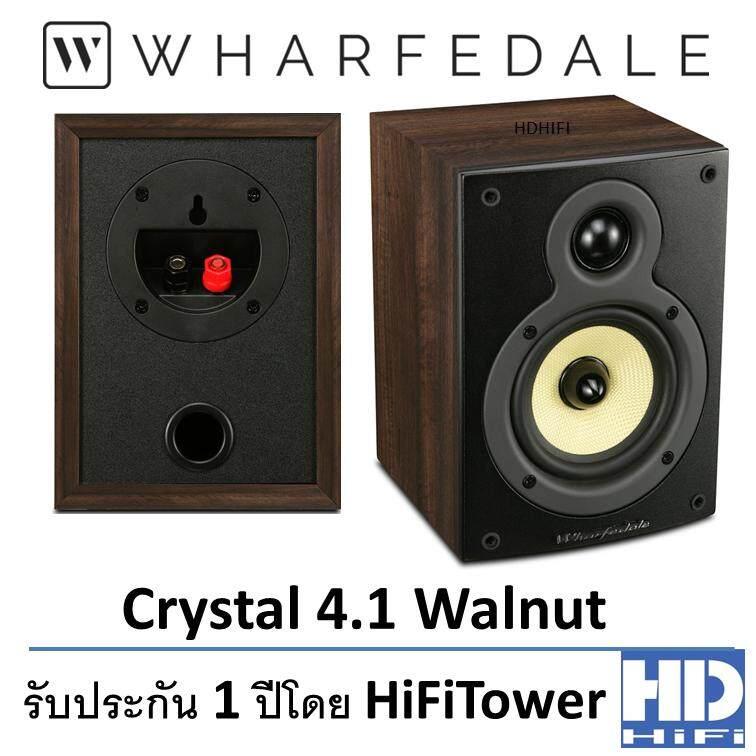 Wharfedale Crystal4.1 Bookshelf Speaker Walnut.