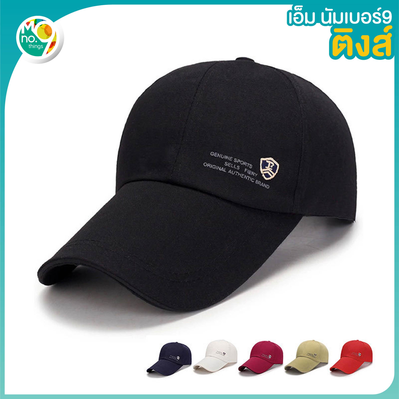 Mno.9 Things Cap Men หมวกแก๊ป ปักลายนวน หมวกแก๊ปฮิบฮอบ หมวกเเก๊ปชาย มวกแกป หมวกเบสบอลชาย หมวกกันแดดชาย หมวดแก๊ป หมวกผู้ชายเท่ๆ หมวกแก๊ปเท่ๆ.