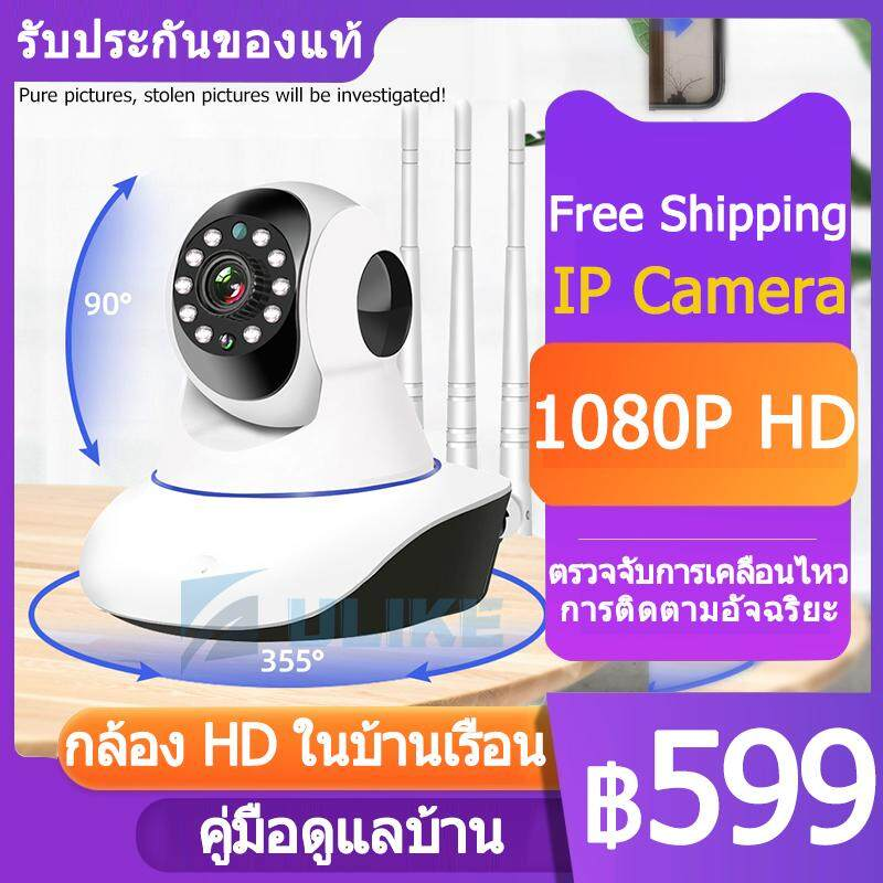กล้องวงจรปิด Ip Camera 360 Cctv Security Wifi กล้องวงจรปิด โทรทัศน์วงจรปิด  บ้านในและบ้านนอก รีโมทโทรศัพท์มือถือ กล้องไร้สาย Ip Camera Wifi Outdoor.