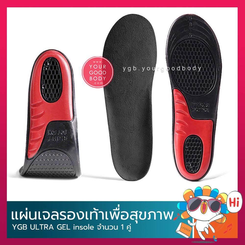 Ygb Soft Gel แผ่นรองเท้าเพื่อสุขภาพ เจลถนอมเท้า ปวดส้นเท้า รองเท้ากีฬา By Ygb.