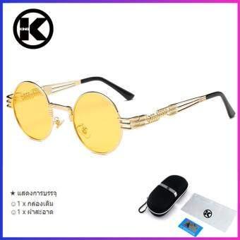 แว่นกันแดดชายแว่นตากันแดดสตีมพังค์แว่นตาย้อนยุคย้อนยุค Lentes Oculos ของชาย - นานาชาติ