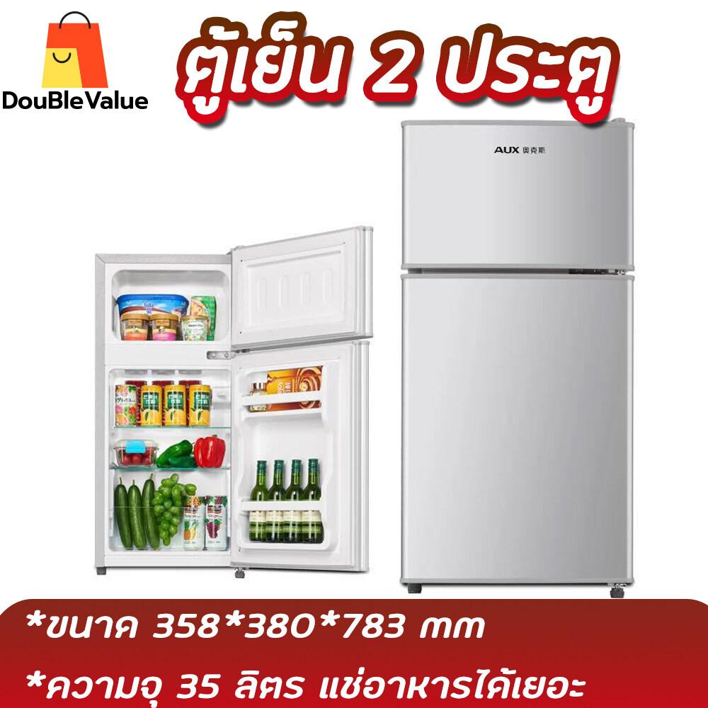 ตู้เย็น ตู้เย็น 2 ประตู ตู้เย็นราคาถูก ตู้เย็นลดราคา เครื่องทำความเย็น Refrigerator ความจุ 35 ลิตร สีเงิน ช่องแช่เย็น+freeze มีการรับประกัน 7 วัน Double Value.