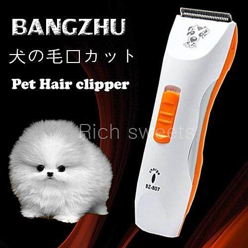 Rich Sweets ปัตตาเลียนตัดขนสุนัขไร้สาย Bangzhu Pet Clipper รุ่น Bz-807 By Rich Sweets.