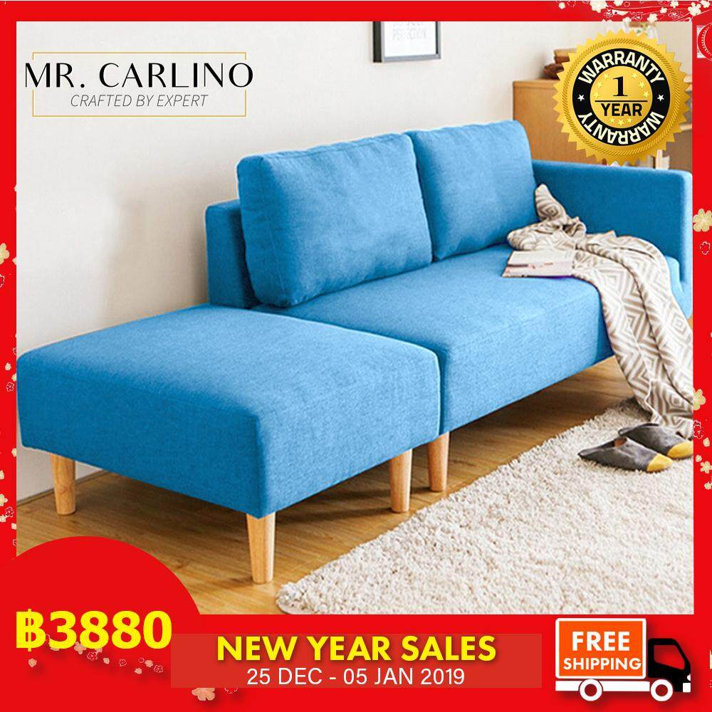 FREE SHIPPING!!! โซฟา โซฟาแบบเก้าอี้ยาว คุณภาพดี แข็งแรง ทนทาน (Home Living Furnitures Couch / Lounge / Ottoman / Sofa with Stool)