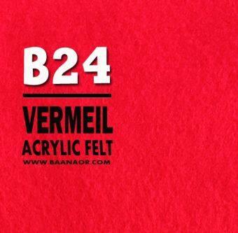 Felt- B24 ผ้าสักหลาด สองหน้า เนื้อนิ่ม (มี 3 ขนาดให้เลือก) Acrylic Felt Craft Sewing Felt Fabric