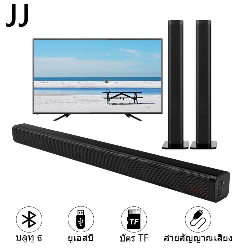 Jj ลำโพงซาวด์บาร์ Super Bass 40w ดอกแม่เหล็ก 4 ดอกยาว 95cm ช่องต่อแบบ Optical, Bluetooth, Aux รองรับ Usb และ Sd Card โฮมเธียเตอร์ติดผน Bluetooth Sound Bar.