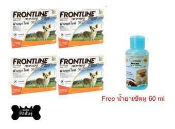 Frontline Plus dogs 0-10kg ยากำจัด เห็บ หมัด สุนัข 3 หลอด x 4 box (แถมฟรี chorus น้ำยาเช็ดหู 60 ml x-