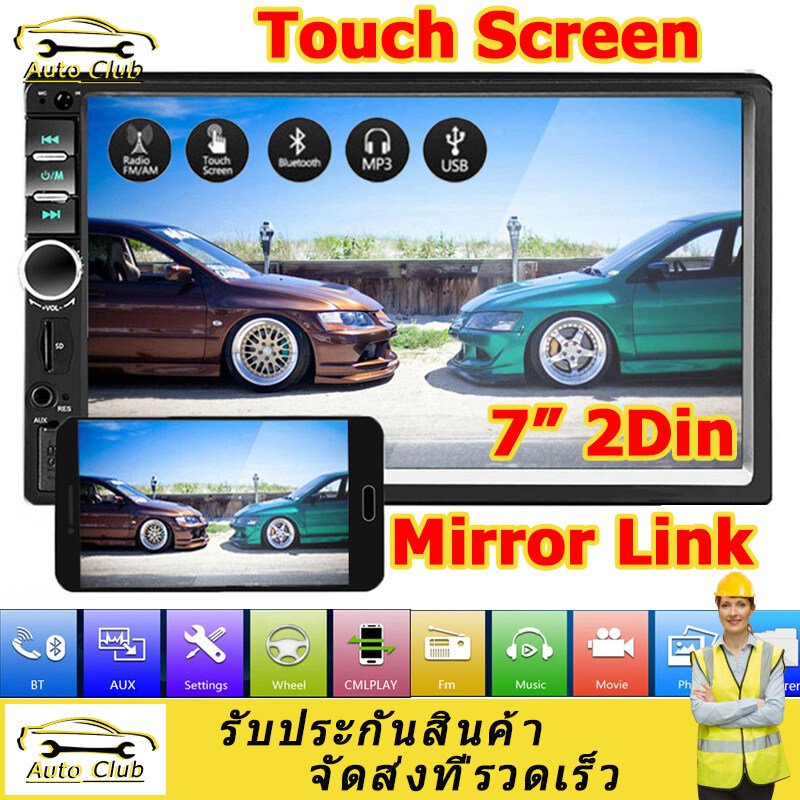 2 Din Car Radio Multimedia Player Universal Auto Stereo 2din Video Mp5 Player Autoradio Wifi Bluetooth Fm.