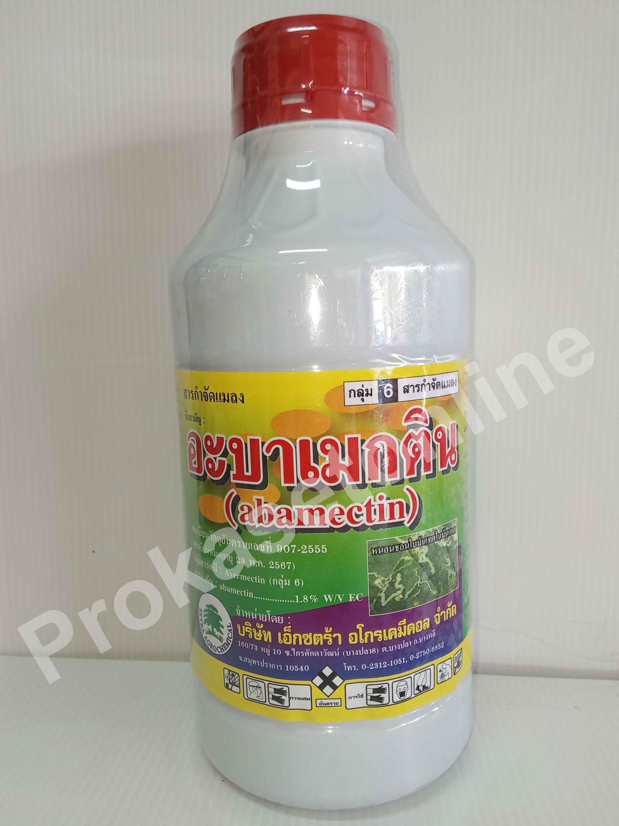 อะบาเม็กติน (abamectin) น้ำข้น ขนาด 1 ลิตร ใช้กำจัดหนอน เพลี้ยไฟ ในพืชผักได้ทุกชนิด.