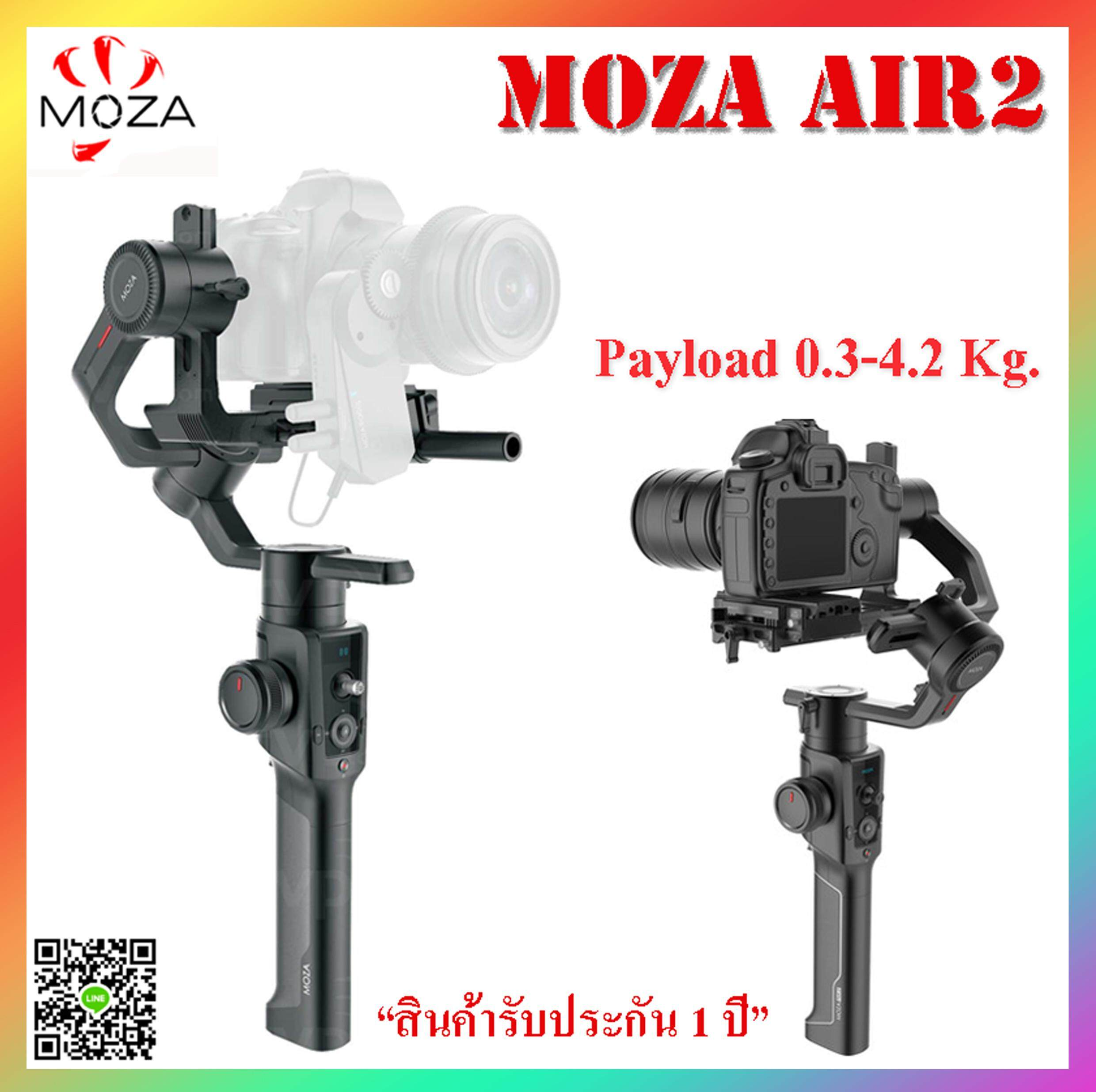 Moza Air 2 3-Axis Handheld Gimbal Stabilizer ไม้กันสั่น 3 แกน (รับประกันสินค้า 1 ปี).