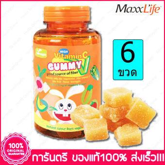 แม็กซ์ไลฟ์ เวจจี้ กัมมี่ วิตามินซี  Maxxlife Veggie Gummy Vitamin C 120 กรัม X 6 ขวด(Bottles)