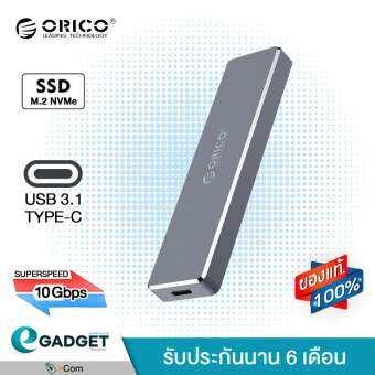 ORICO กล่องใส่ HDD M.2 NVMe (USB3.0 Gen2 10GBP)  Harddisk SSD ฮาร์ดดิส Enclosure กล่องใส่ฮาร์ดดิสก์ แบบ M.2 NVMe  Hard Drive Enclosure External Box (ไม่มี harddisk)-