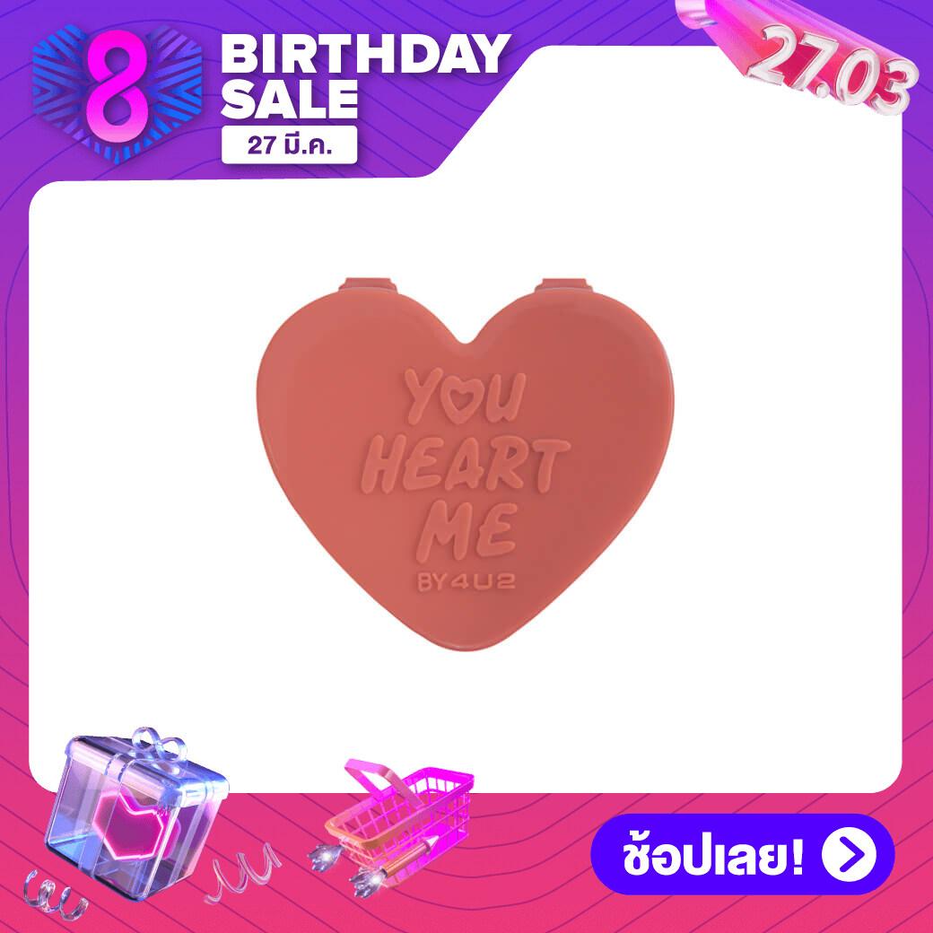 4u2 You Heart Me Blush Cream.