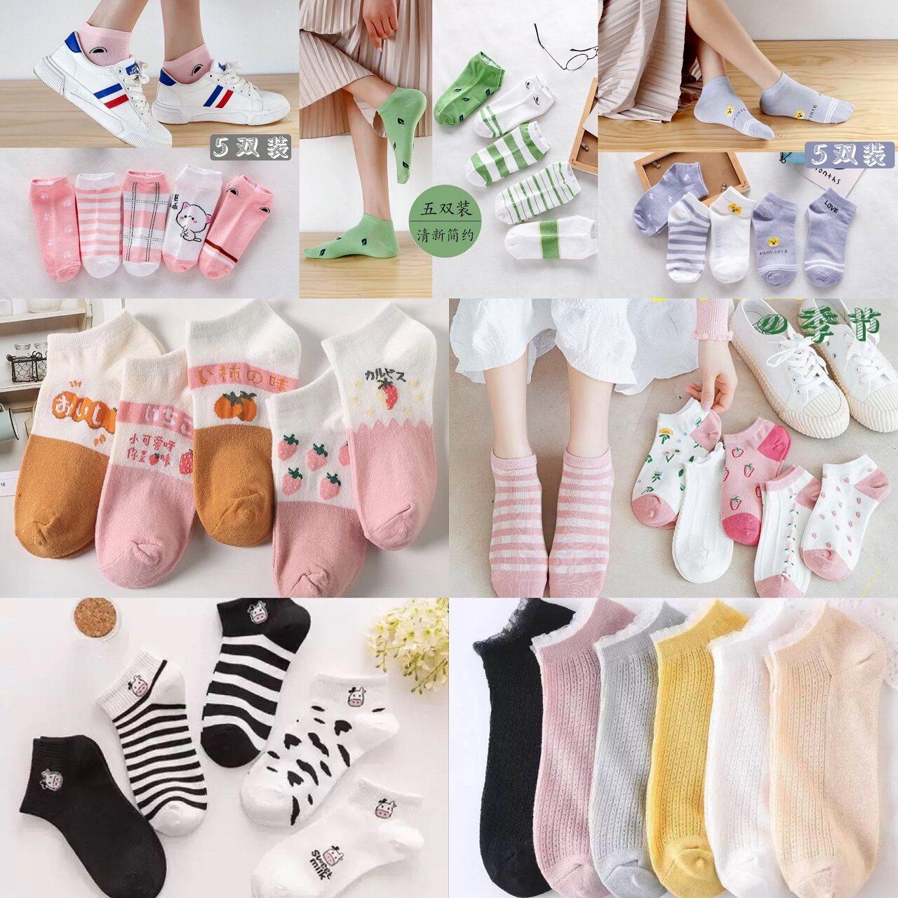ถุงเท้า ข้อสั้น ถุงเท้าเกาหลี มี8แบบให้เลือก (1 แพคมี 5ลาย) ใส่ได้ทั้ง ช/ญ??.