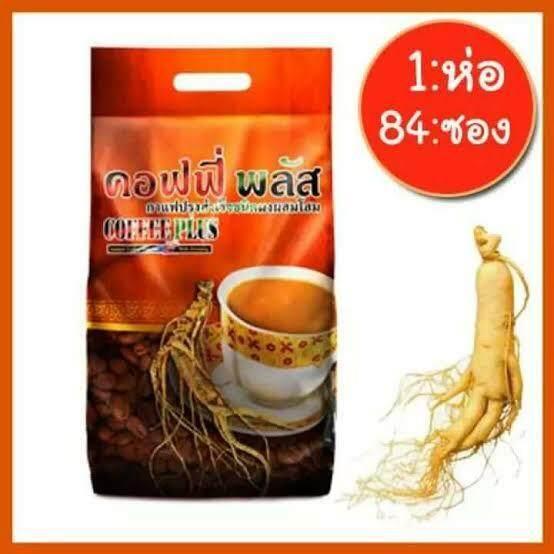 คอฟฟี่ พลัส กาแฟผสมโสม ซูเลียน Zhulian ขนาด 84 ซอง