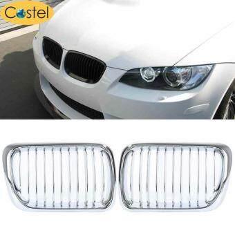 Costel 2X ด้านหน้ากว้างตะแกรงครอบไฟหน้ารถตะแกรงสำหรับ BMW E36 3