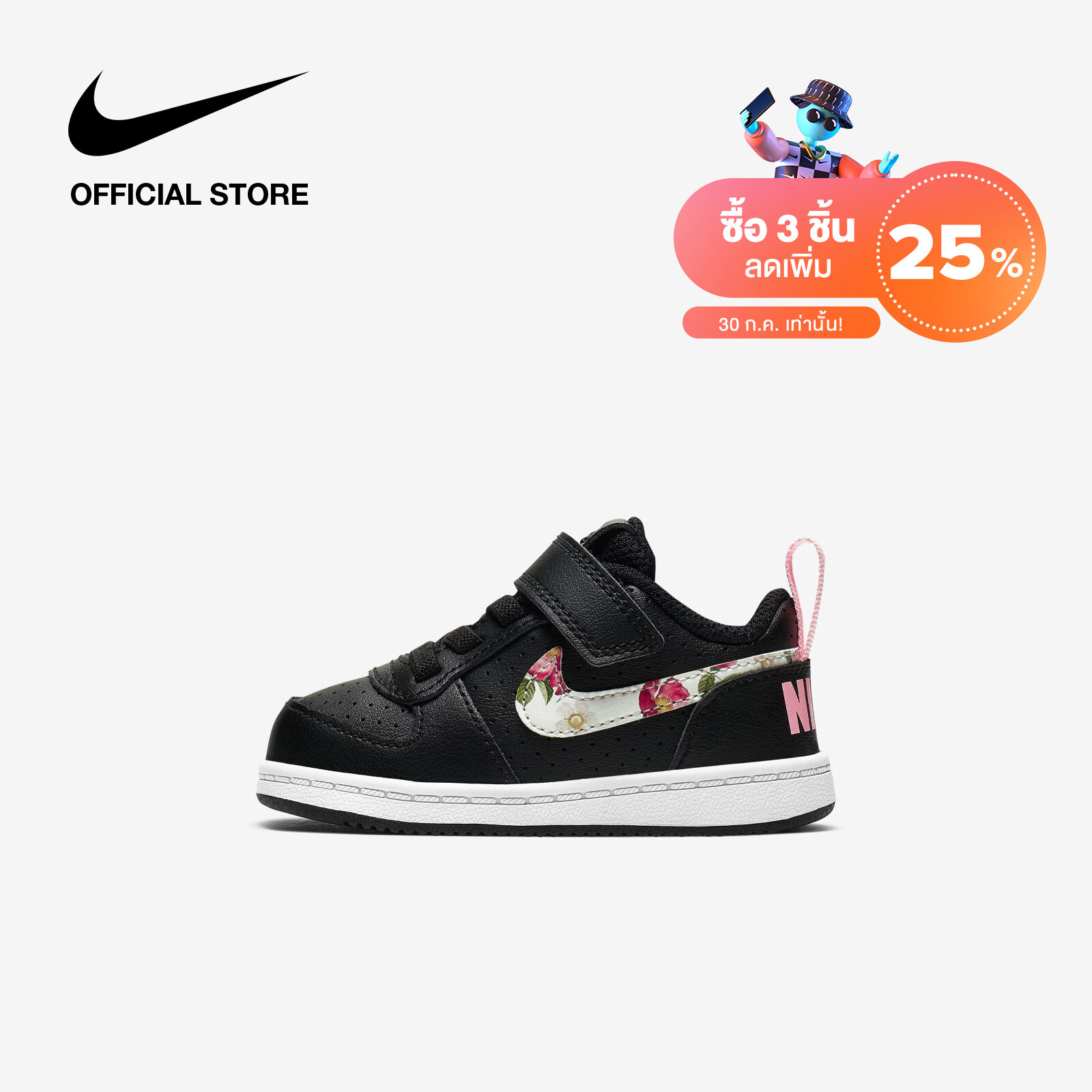 Nike Kids Court Borough Low 2 Shoes - Black ไนกี้ รองเท้าเด็ก คอร์ท โบโร่ โลว์ 2 - สีดำ.