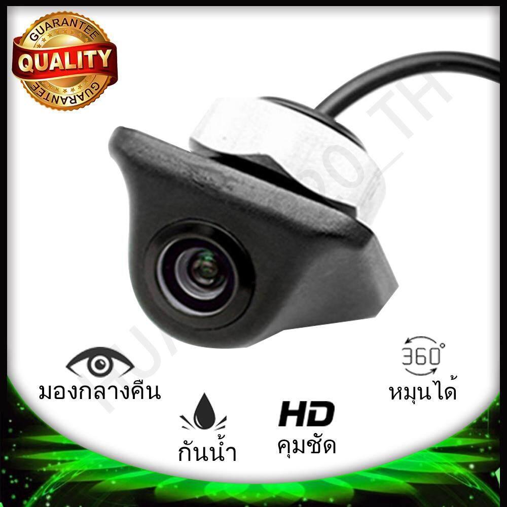 กล้องมองหลังรถยนต์เกาหลี HD กลางคืนชัดเจน กันน้ำกล้องติดรถยนต์ถอยหลัง Korean reversing car camera screw rear view car camera night vision waterproof HD RVC - video camera