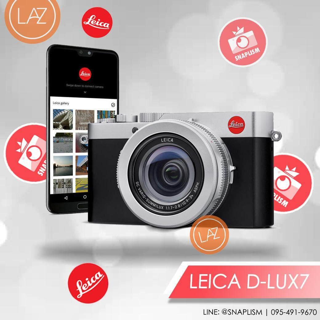 Leica Dlux7.