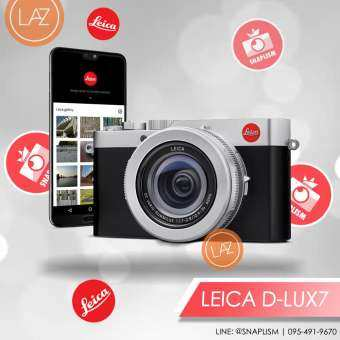 LEICA DLUX7-