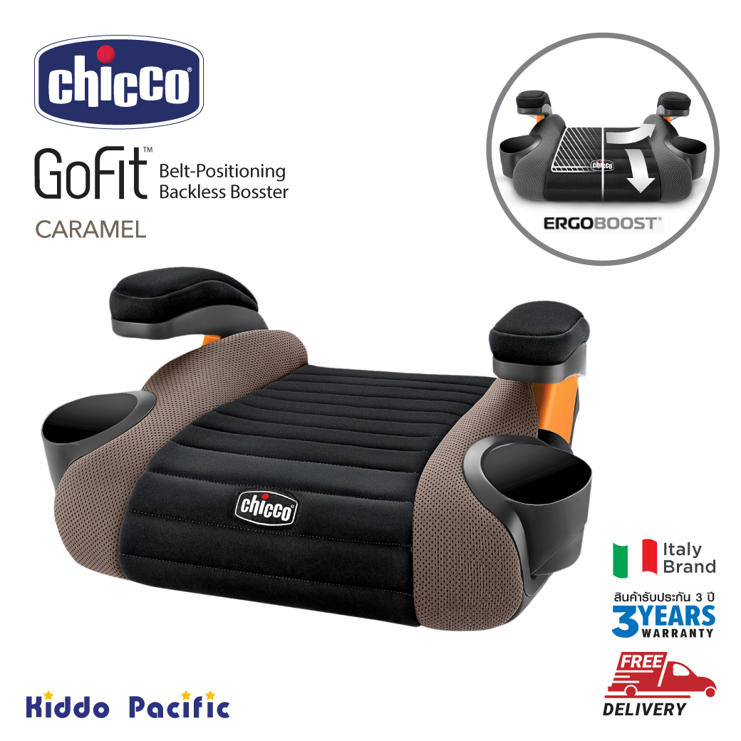 Chicco คาร์ซีท Go Fit Booster คาร์ซีทแบบเบาะนั่งเสริมสำหรับเด็กน้ำหนัก 18-49.89 กิโลกรัม.