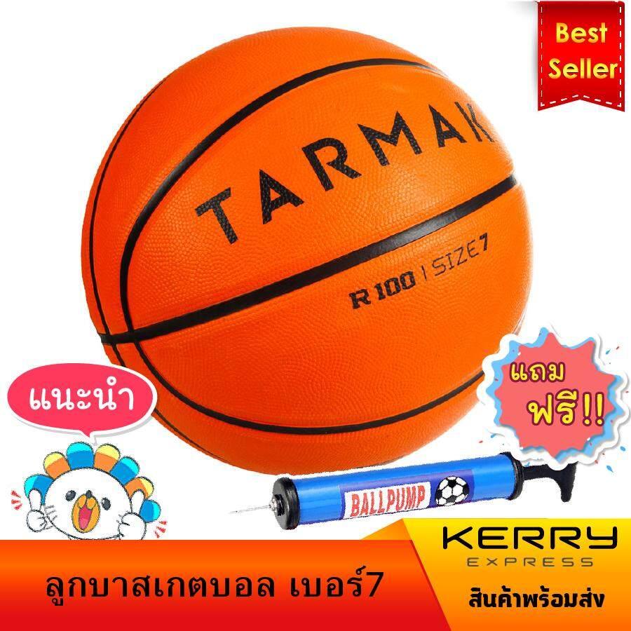 ลูกบาส ลูกบาสเกตบอล เบอร์5| เบอร์6 | เบอร์7 ลูกบาสเก็ตบอล แถมที่สูบลมพร้อมเข็มสูบลม ของแท้สุดคุ้ม !! Basket Ball [premium-Care Products].