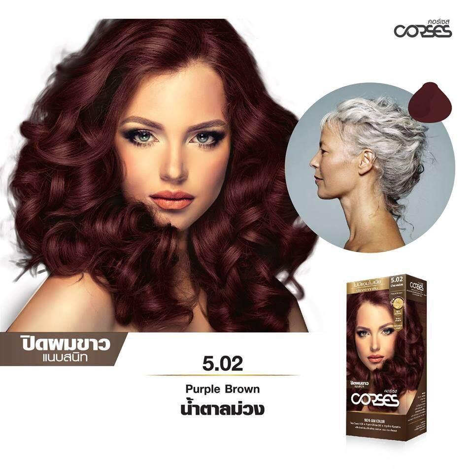[ส่งkerry] Corses คอร์เซส ครีมเปลี่ยนสีผม แฟชั่นปิดผมขาว 100% ไม่มีแอมโมเนีย / Corses Hair Color Grey Coverage  Non-Am Color / สีผมหน้าสว่าง2019.