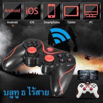 【FreeShipping+SuperDeal+LimitedOffer】จอยเกมบลูทูธไร้สายสำหรับโทรศัพท์มือถือสมาร์ทโฟนและแท็บเล็ตในระบบ Android-