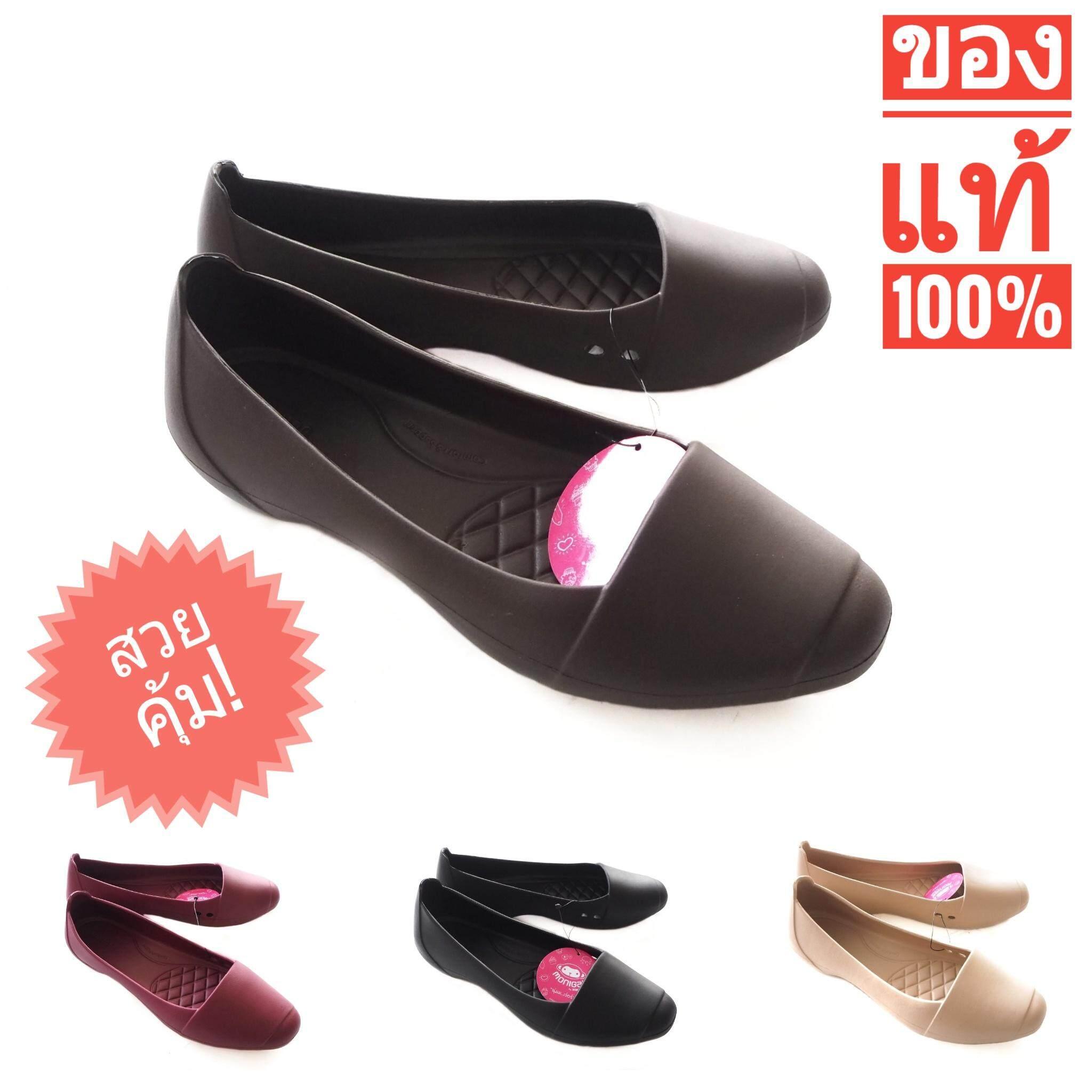 !!ลดกระหน่ำ!! ฉลองครบรอบ 2 ปีของร้านรองเท้าแตะโมโนโบ (monobo Flip Flop) Monobo 2019 Monobo Winter2 รองเท้าคัชชูผู้หญิง ใส่สบาย ไม่อับชื้น แห้งง่าย รองเท้าคัชชูยาง รองเท้าแฟชั่น รองเท้าใส่ทำงาน รองเท้าน่ารัก รองเท้าผู้หญิง By Sustainable.