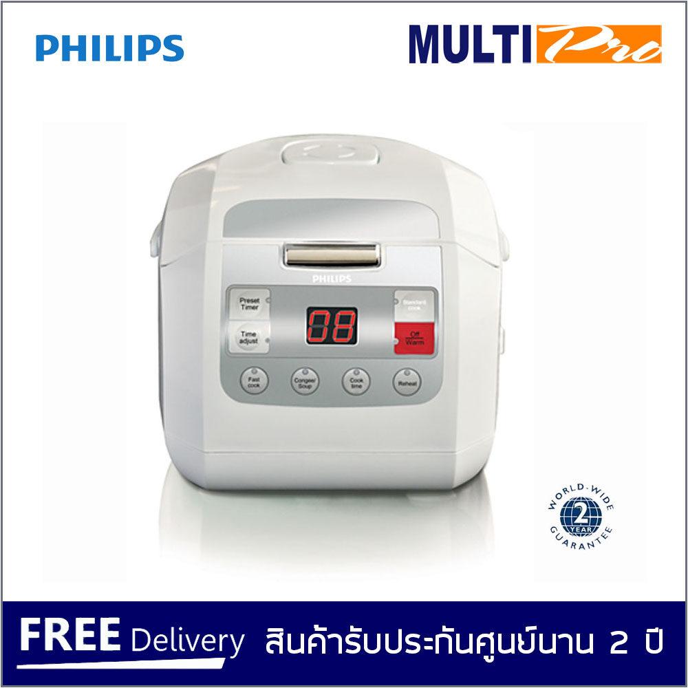 Philips Rice Cooker หม้อหุงข้าวดิจิตอล ขนาด 1 ลิตร รุ่น HD3030
