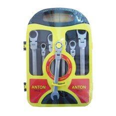 ราคา Easy Steamer Anton ชุดปากตายท้ายแหวน พับได้ ชุด 7 ชิ้น
