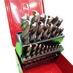 ขาย Easy Tool ชุดดอกสว่านไฮสปีด เจาะเหล็ก ชุดละ 25 ชิ้น ขนาด 1 13 มม ออนไลน์
