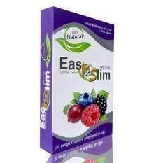 ซื้อ Easy2Slim Setb ลดน้ำหนัก ดื้อยา ลดยาก มี 30 เม็ด Easyslim ออนไลน์