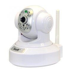 EasyN กล้องวงจรปิดไร้สายระบบดิจิตอล รุ่น 186 - White
