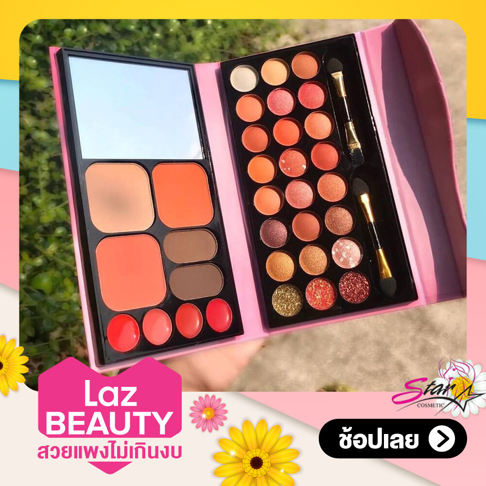 NEW ANYLADY sweet as a Peach palette