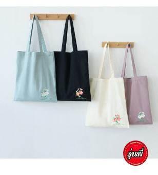 Runpee-I102 กระเป๋าผ้าแคนวาส งานปักดอกไม้
