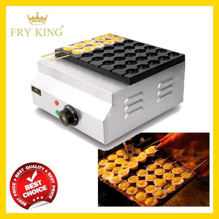 FRY KING กระทะทอดไข่นกกระทาเสียบไม้ (ไฟฟ้า) รุ่น FR-E35E หลุมทอด 35 หลุม กำลังไฟฟ้า 1,500 วัตต์