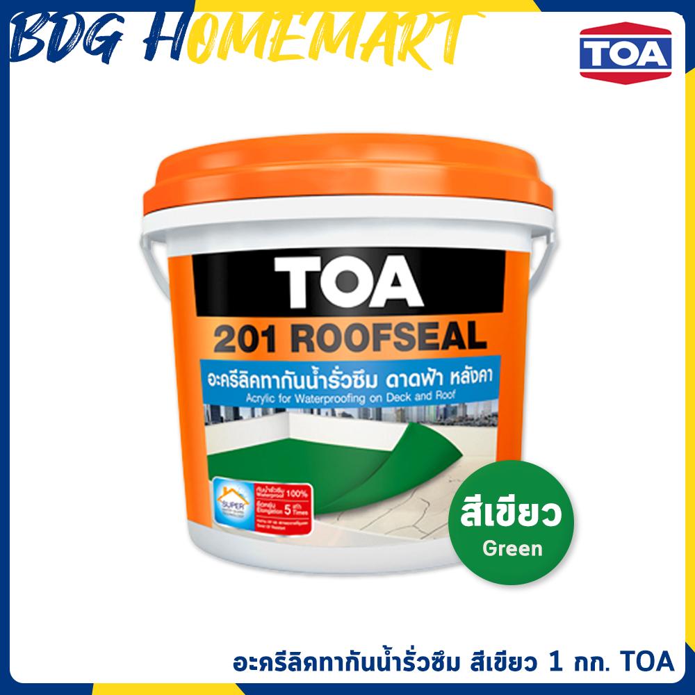 TOA 201 Roofseal อะครีลิคทากันน้ำรั่วซึม สำหรับดาดฟ้า หลังคา สีเขียว ขนาด 1 กิโลกรัม
