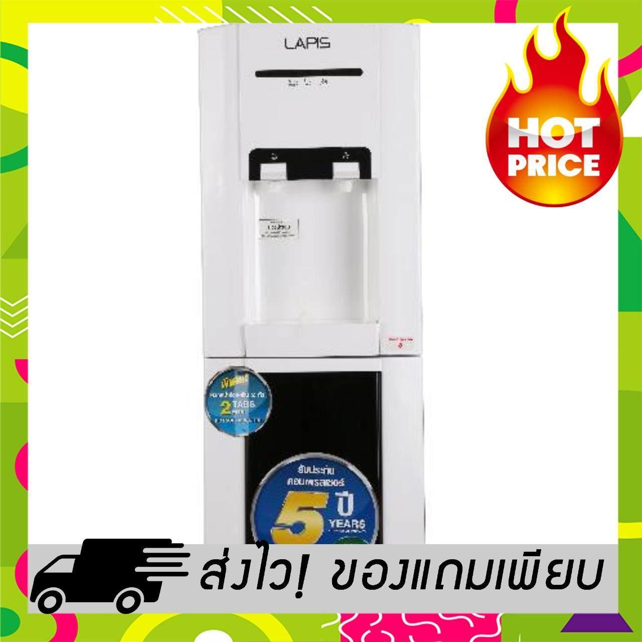((ซื้อเลย)) Lapis ตู้กดน้ำร้อน-เย็น แบบ 2หัว YLR-GB-2-5-58LB ขาว-ดำ ตู้เย็นเล็ก ตู้เย็นมินิ ตู้เย็น 1 ประตู ตู้เย็นพกพก ตู้เย็นในรถ ตู้เย็นhitachi ตู้เย็นmitsubishi ตู้เย็น ราคา ตู้ เย็น ตู้ เย็น เล็ก ตู้ เย็น ราคา ตู้ แช่ แข็ง ตู้ เย็น ราคา ถูก ตู้ เย