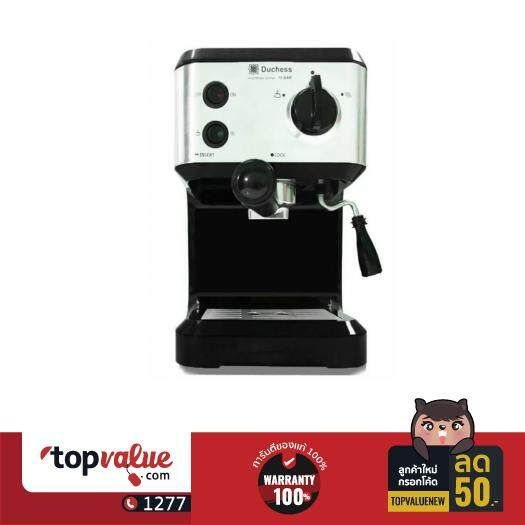 Duchess เครื่องชงกาแฟ รุ่น CM 3000