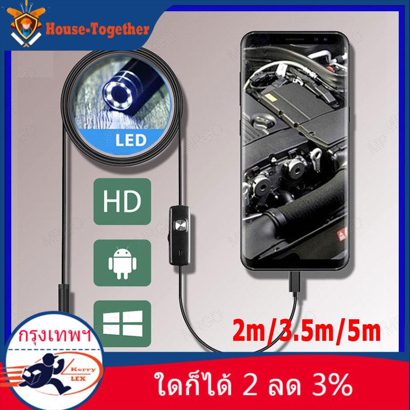 (พร้อมส่งกรุงเทพ) กล้องเอนโดสโคป 5.5 มิลลิเมตร ยาว 2/3.5/5m Endoscope Camera กล้อง (android + Usb) กล้องส่องภายในสำหรับตรวจสอบกันน้ำได้ip68สำหรับแอนดรอยด์พีซีโน้ตบุ๊ก6ledsปรับได้.
