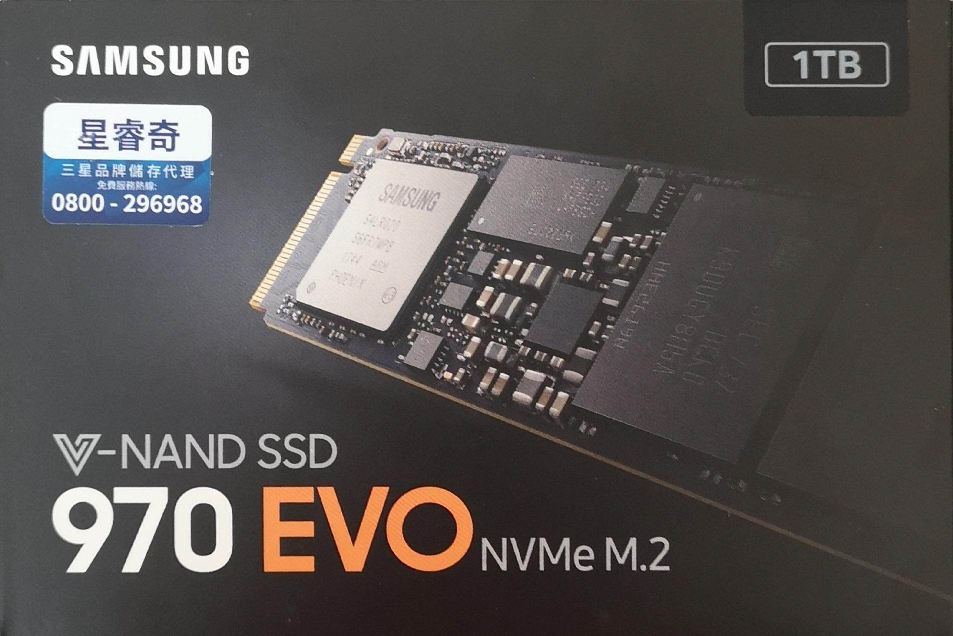 Ssd Samsung 970 Evo M.2 1tb New By P.c.hero.