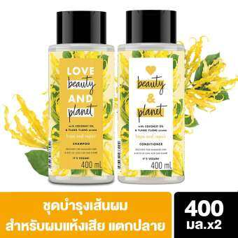 Love Beauty and Planet HOPE AND REPAIR Set, Coconut Oil & Ylang Ylang Organic Shampoo 400ml + Conditioner 400ml