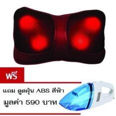 เบาะนวดคอและไหล่ไฟฟ้า ใช้ได้ทั้งไฟรถและไฟบ้าน Car & Home Massage Pillow (red)แถมดูดฝุ่น สีฟ้า By Yuriko.