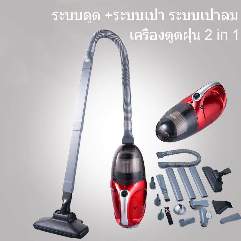 Simple Home vacuum cleaner 1000 w เครื่องดูดฝุ่น 2 in 1 ดูดฝุ่นพร้อมเป่าลม 1000 วัตต์