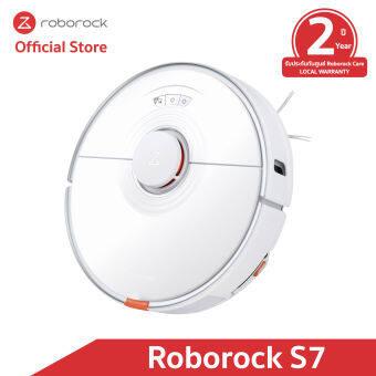 Roborock S7 หุ่นยนต์ดูดฝุ่นถูพื้น อัจฉริยะ โรโบร็อค Smart Robotic Vacuum and Mop Cleaner (Global Version) สี สีขาว (White Color)