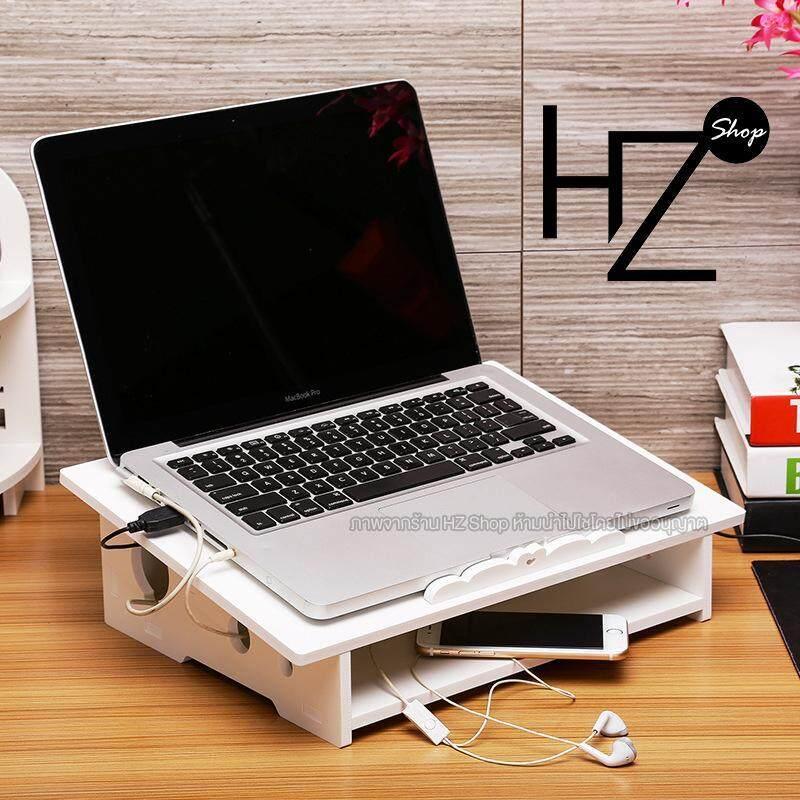 Hz Shop ที่วางโน๊ตบุค แท่นวางโน๊ตบุ๊ค โต๊ะวางโน๊ตบุ๊ค ชั้นวางโน๊ตบุคแบบประกอบเอง แลปท็อป Notebook Laptop  Hm62.
