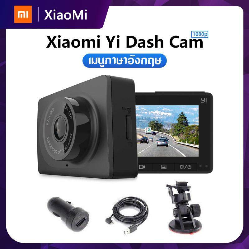 [Global version] Xiaomi Yi Dash Cam กล้องติดรถยนต์ Full HD 1080P ADAS Wi-Fi Version English Original