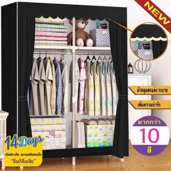 ❌ลด100บ.ทุกชิ้น!! รีบเลยจ้าา!!❌ ✅ของแท้ 100% มีรับประกันสินค้า✅ Lyla ตู้เสื้อผ้า 2 บล็อค พร้อมผ้าคลุม เปิดข้าง -(2_02w) อุปกรณ์สำหรับจัดเก็บ ตู้เก็บของ ตู้เก็บเสื้อผ้า By Lyla.