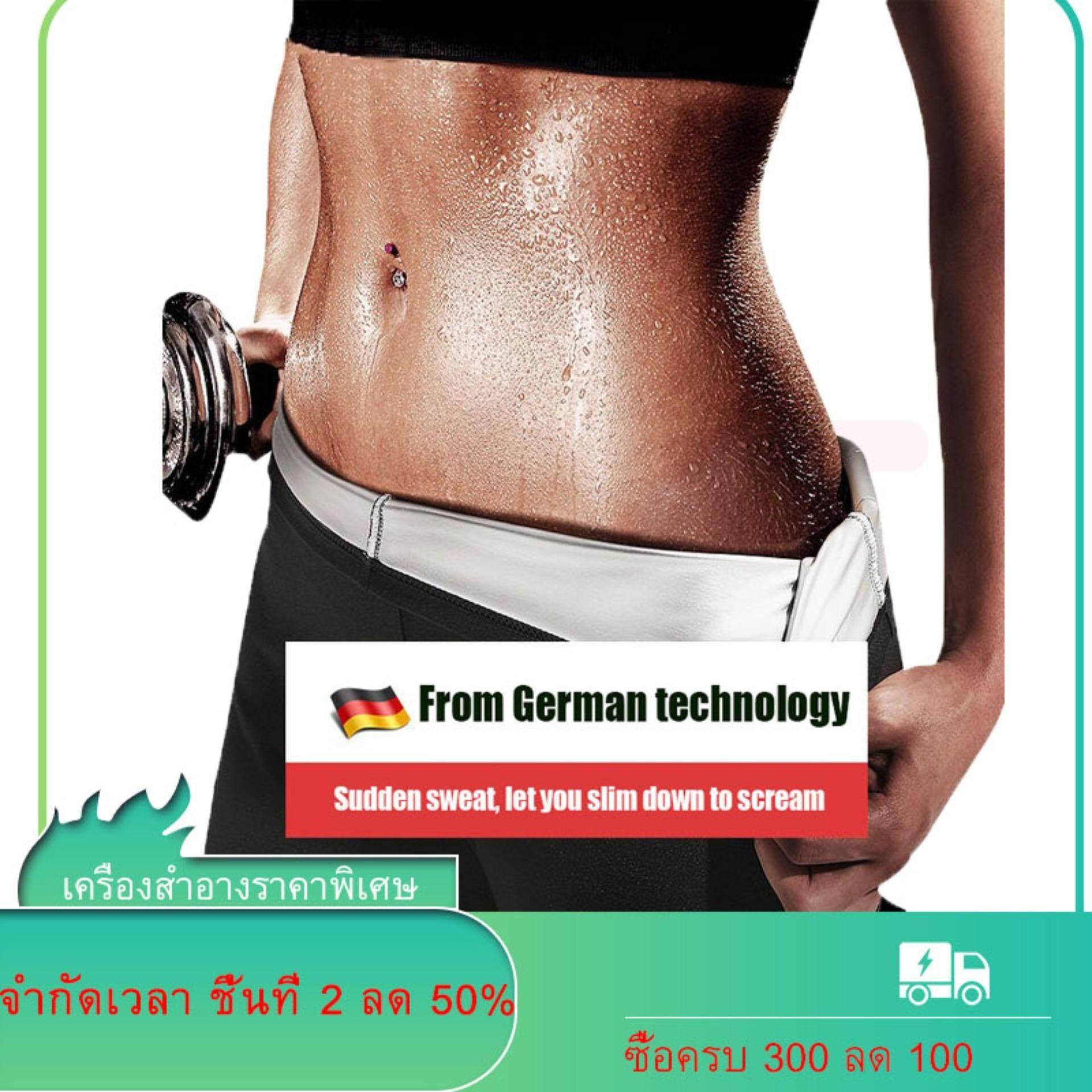 กางเกงเรียกเหงื่อ Hot Shapers ลดสัดส่วน ใส่สบาย กางเกงรีดเหงื่อสำหรับออกกำลังกาย รีดไขมัน ขับเหงื่อได้ดี เร่งการเผาผลาญให้กับร่างกาย ลดต้นขา ถักทอด้วยเส้นใย Neotex สวมใส่ขณะออกกำลังกายทำให้ได้ผลดีขึ้น สามารถใส่เป็นชุดกระชับ แท้มีประกัน By Horse01.